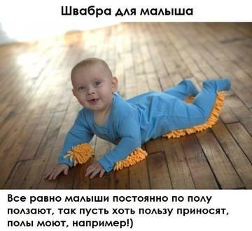 http://sd.uploads.ru/t/9Y4yM.jpg
