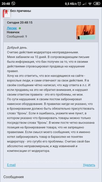 http://sd.uploads.ru/t/9cqs5.png