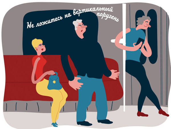http://sd.uploads.ru/t/9hZK8.jpg