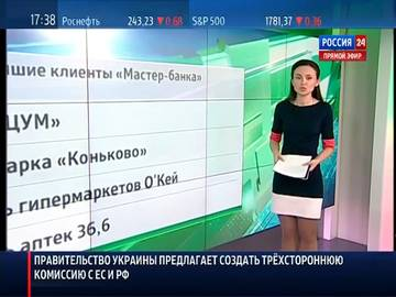 http://sd.uploads.ru/t/9jWDf.jpg