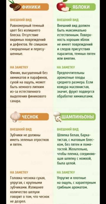 http://sd.uploads.ru/t/9uMOa.jpg