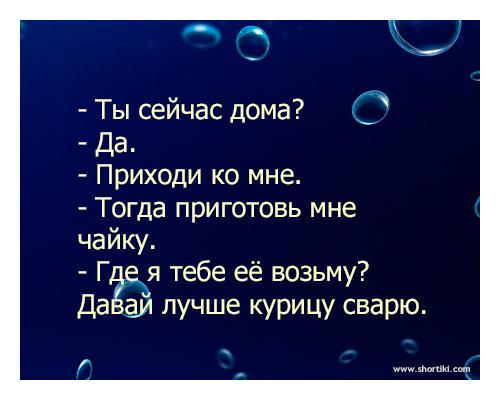 http://sd.uploads.ru/t/9wGFu.jpg