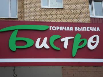 http://sd.uploads.ru/t/A0bgi.jpg