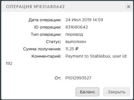 http://sd.uploads.ru/t/A0wdz.jpg