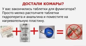 http://sd.uploads.ru/t/A2O0c.jpg