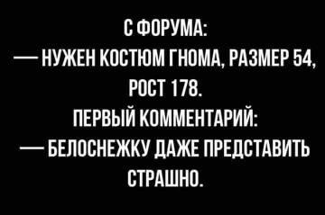http://sd.uploads.ru/t/A3F0w.jpg