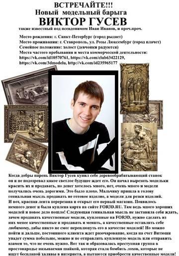http://sd.uploads.ru/t/A4Lr1.jpg