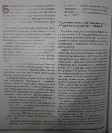 http://sd.uploads.ru/t/A9u1w.jpg