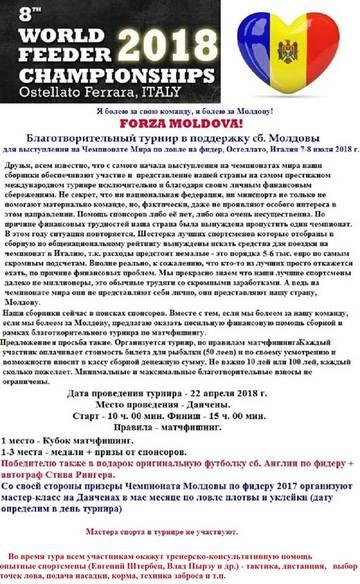 http://sd.uploads.ru/t/ACxbD.jpg