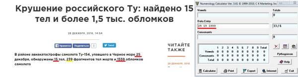 http://sd.uploads.ru/t/AJxys.jpg