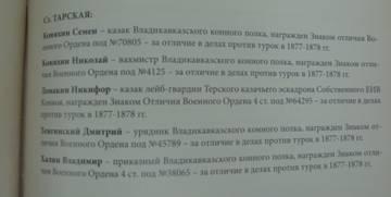http://sd.uploads.ru/t/AMlNv.jpg