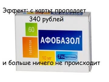 http://sd.uploads.ru/t/AOTsc.jpg