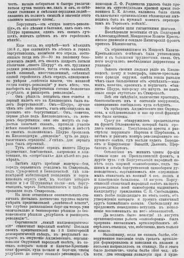 http://sd.uploads.ru/t/ASbDC.jpg