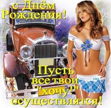 http://sd.uploads.ru/t/AUNpv.jpg