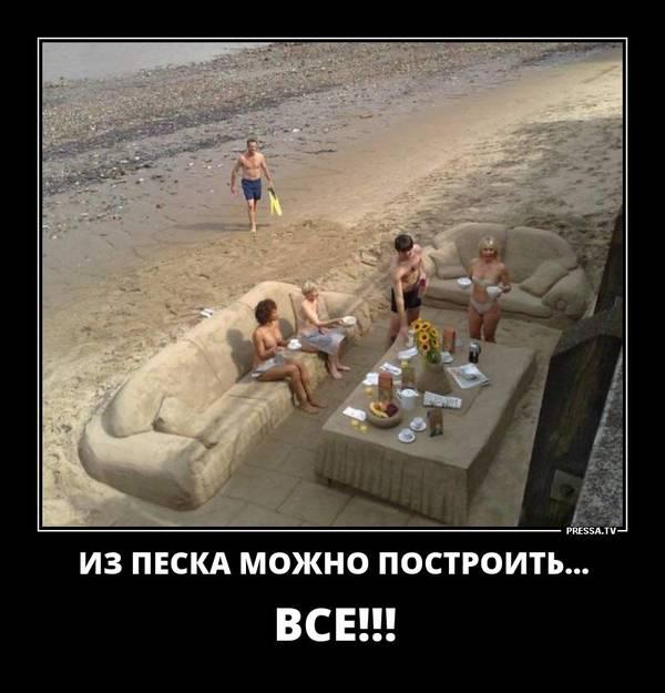 http://sd.uploads.ru/t/AYxcs.jpg