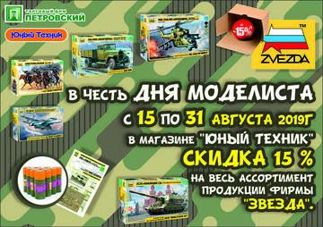 http://sd.uploads.ru/t/AaZm3.jpg
