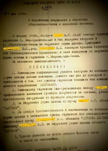 http://sd.uploads.ru/t/Act3s.jpg