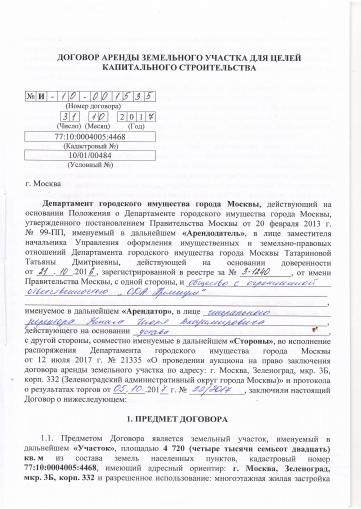 http://sd.uploads.ru/t/AfFNk.png