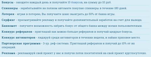 http://sd.uploads.ru/t/AiVMC.png