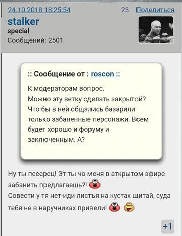 http://sd.uploads.ru/t/AjeOo.jpg