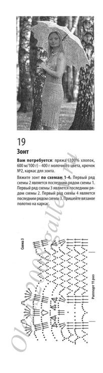 http://sd.uploads.ru/t/AkJ7i.jpg