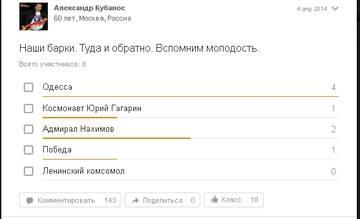 http://sd.uploads.ru/t/Alk7I.jpg