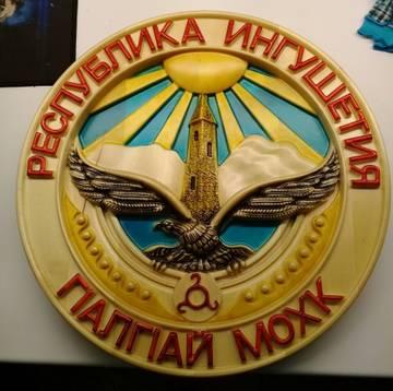 http://sd.uploads.ru/t/Aol2f.jpg