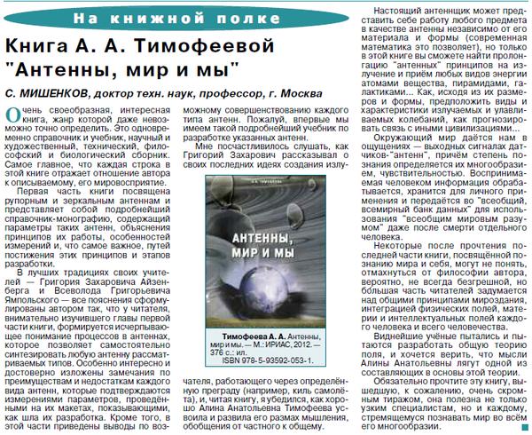 http://sd.uploads.ru/t/AsXMR.png