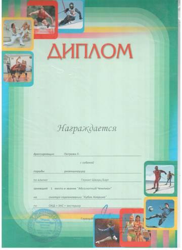 http://sd.uploads.ru/t/AtmSU.jpg