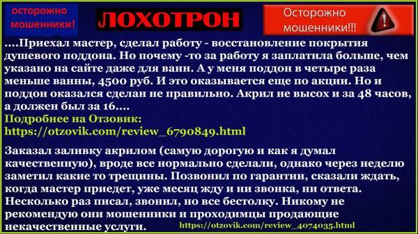 http://sd.uploads.ru/t/B0Wel.jpg