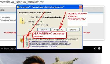 http://sd.uploads.ru/t/B4Ib0.jpg