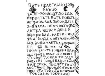 http://sd.uploads.ru/t/B5RDs.jpg