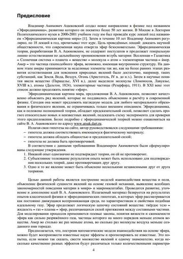 http://sd.uploads.ru/t/B8x2n.jpg