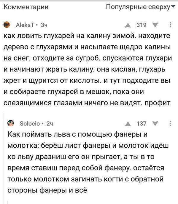 http://sd.uploads.ru/t/B9JC1.jpg