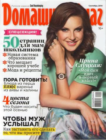 http://sd.uploads.ru/t/BA1c5.jpg