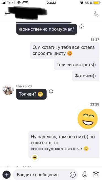 http://sd.uploads.ru/t/BATJm.jpg