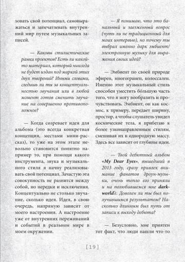 http://sd.uploads.ru/t/BCSL5.jpg