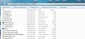 http://sd.uploads.ru/t/BGdYR.png