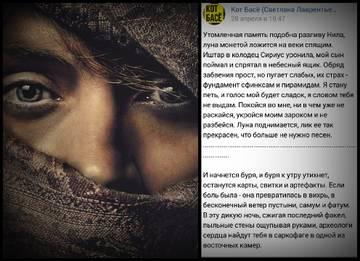 http://sd.uploads.ru/t/BI5pZ.jpg