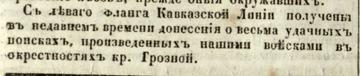http://sd.uploads.ru/t/BPqt9.png
