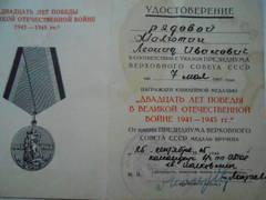 http://sd.uploads.ru/t/BSxZ4.jpg
