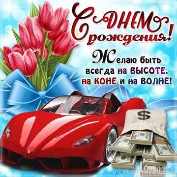 http://sd.uploads.ru/t/BWSeu.jpg