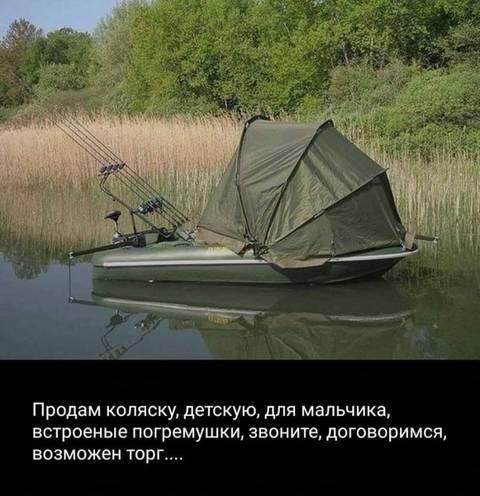 http://sd.uploads.ru/t/BYecl.jpg