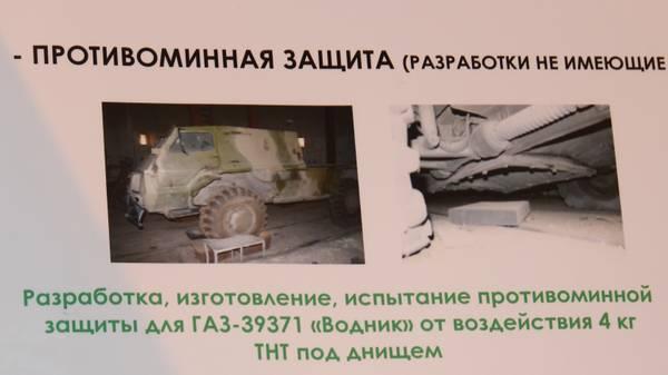 http://sd.uploads.ru/t/BaNC7.jpg
