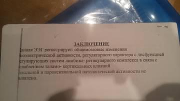 http://sd.uploads.ru/t/BdVfI.jpg