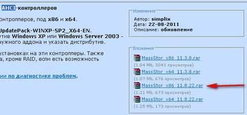 http://sd.uploads.ru/t/Bfkha.jpg