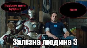 http://sd.uploads.ru/t/BgPFc.jpg