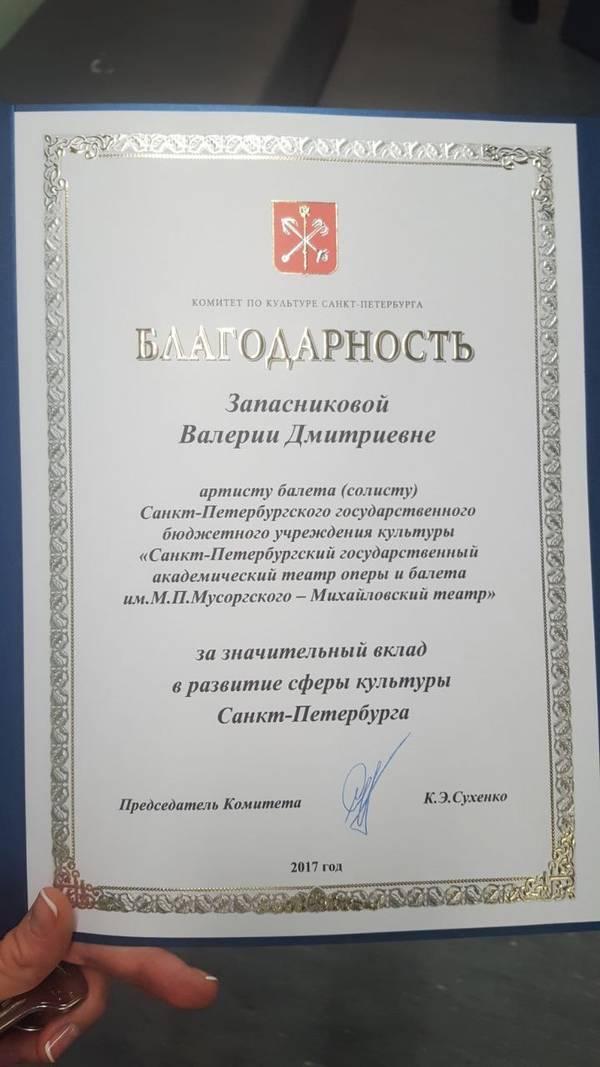 http://sd.uploads.ru/t/Bl95w.jpg