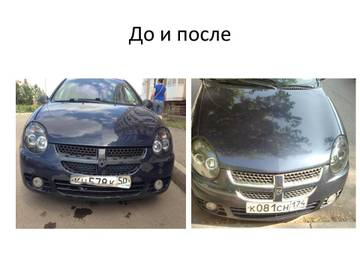 http://sd.uploads.ru/t/BmCsU.jpg