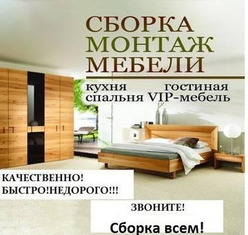 http://sd.uploads.ru/t/BmZtf.jpg